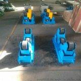 厂家现货管子滚轮架 焊接小型滚轮架 行走滚轮架