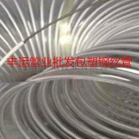 PVC透明钢丝通风管PVC白色风管工业机械吸尘管
