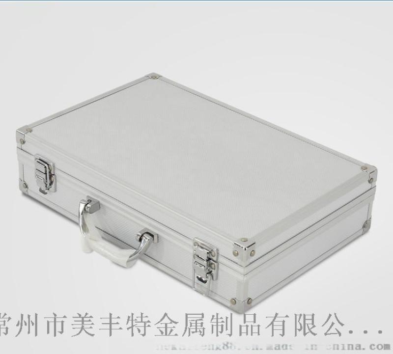 汽車維修工具手提鋁箱 電子裝備儀器箱