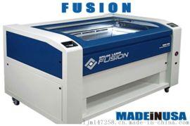 Epilog激光雕刻机 激光切割机 双光源Epilog Fusion M2