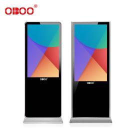 OBOO工厂品牌直销落地式49寸  广告机