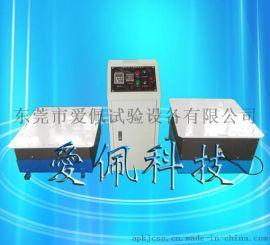 电子振动台|电子振动试验台