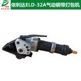 中山木箱包装钢带捆扎机 珠海工具气动钢带打包机