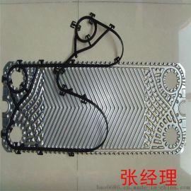 板式换热交换器 高效节能换热机组 特点