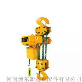2t3m电动环链葫芦 小型链条式电动提升机
