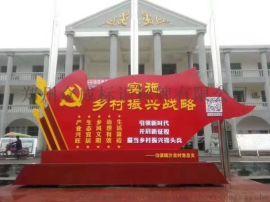 厂家直销社会主义核心价值观标识牌