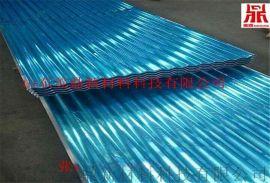 山东铝镁锰板|山东铝镁锰面板|山东铝镁锰屋面板