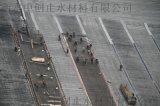 成都水利施工缝三元乙丙橡胶防渗盖片生产厂家
