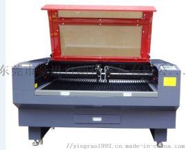 高配置光纤激光裁切机