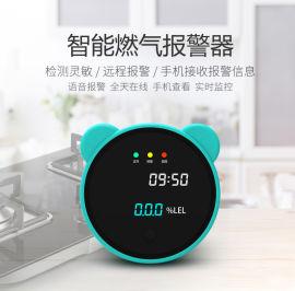 智能wifi家用燃气报警器/RTP-JY150