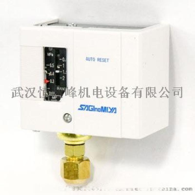 供应日本鹭宫制作所膨胀阀ATX-12420