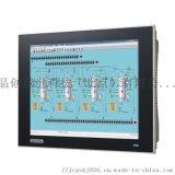 研華TPC-1282T工業平板電腦 觸控平板