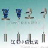 YB-4/YB-3导压式液位变送器
