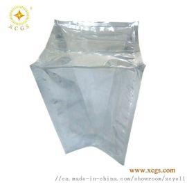 屏蔽立体袋 抗静电屏蔽袋灰蓝色袋子 半透明防静电袋