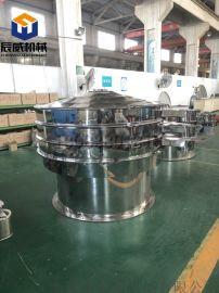供应圆形振动筛 食品级粉体筛 辰威机械专业供应