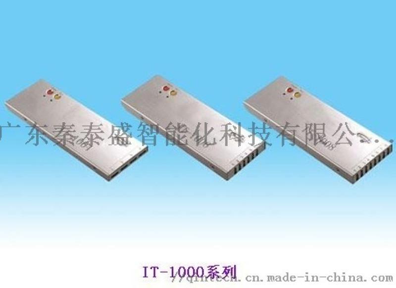 IT-1000炉温测试仪|SMT炉温曲线测试仪