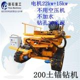 郑州深基坑锚固钻机,200履带锚固钻机厂家