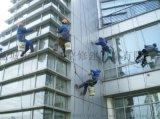 南京高新開發區高空清洗粉刷服務專業資質