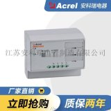 安科瑞 ANHPD300諧波保護器