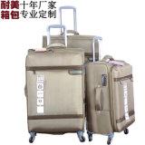 外贸拉杆箱牛津布三件套行李箱出国登机箱