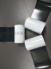 黑色泡棉胶带 防尘双面胶