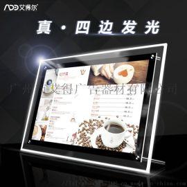 桌面吧台式超薄led小水晶灯箱奶茶店点餐牌菜单发光价目表展示牌