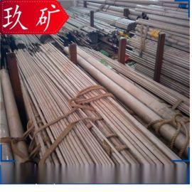 玖矿供应 316L不锈钢管 316L不锈钢无缝管