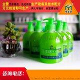上海小型洗洁精生产设备,洗化设备厂家