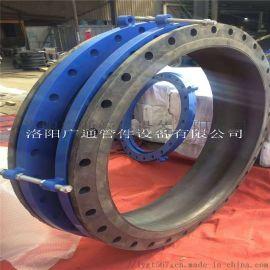 工业水管道GJQ(X)-DF橡胶膨胀节