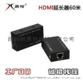 跨境销售HDMI信号传输器 60米延长器
