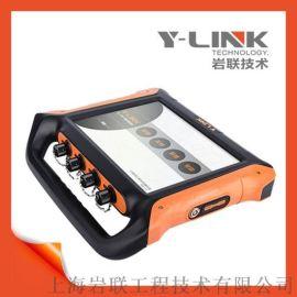 YL-PST超声波桩基检测仪,基桩检测性价比高