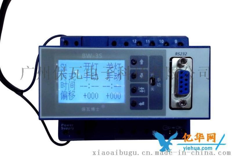 保瓦博士BW-6S路燈天文時鐘控制器。