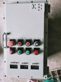 防爆钢板仪表接线箱 BXM-带仪表和按钮 蜂鸣器