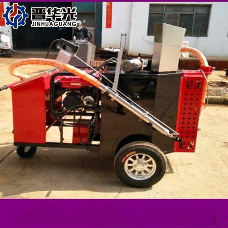 江西景德鎮小型手推式灌縫機智慧路面灌縫機廠家直銷