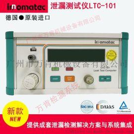 手环50米防水测试   防水测试漏设备