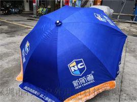 深圳南山科技园太阳伞定制批发西丽太阳伞可丝印
