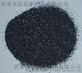 黑剛玉 黑剛玉砂 黑剛玉微粉 黑剛玉粒度砂