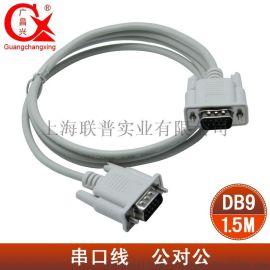 RS232串口线延长db9 公对公/母对母com口连接线9针孔直连数据