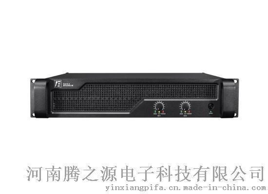 河南会议室音响批发零售专业音响功放 LAX  A9专业功放