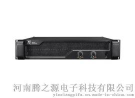 河南會議室音響批發零售專業音響功放 LAX  A9專業功放