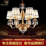 斯諾美居燈具定製歐式全銅水晶吊燈別墅臥房吊燈
