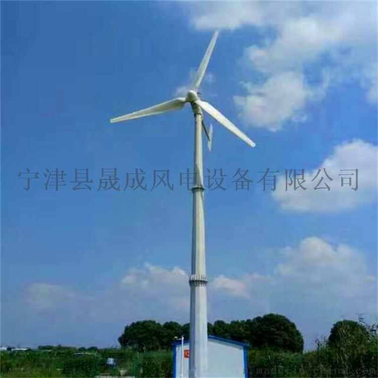 厂家直销吉林地区  家用风力发电机5千瓦  高效环保