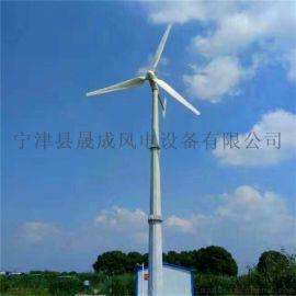 吉林地区 家用风力发电机5千瓦 节能环保