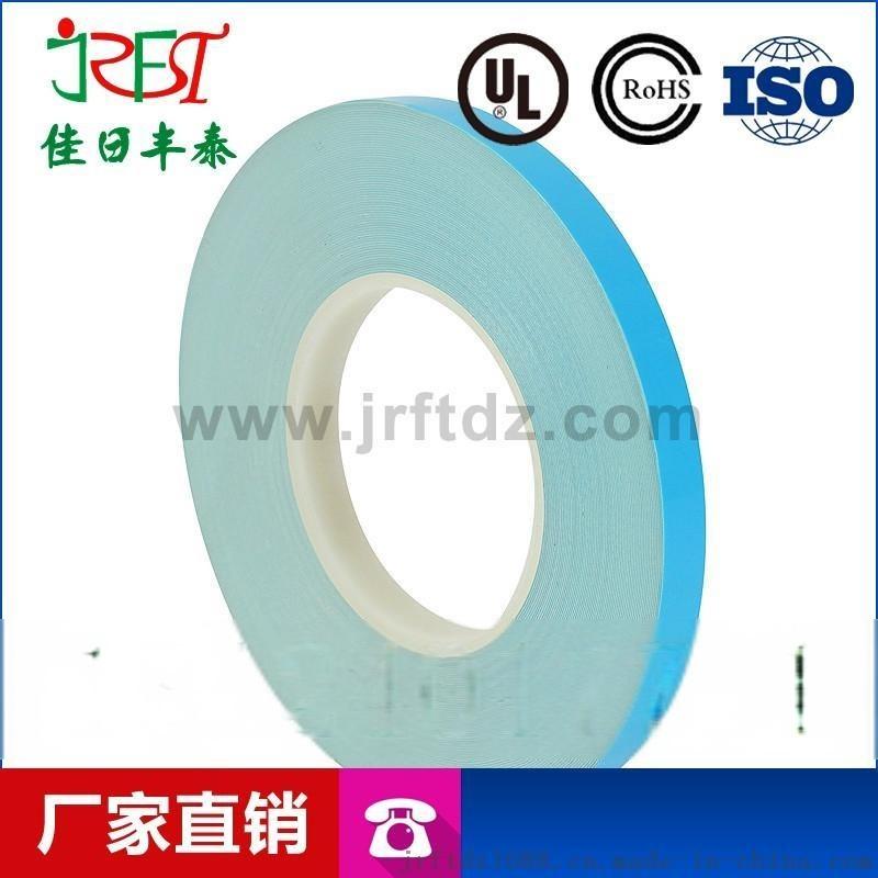 LED模组专用 散热双面胶带模切冲型 隔热双面胶