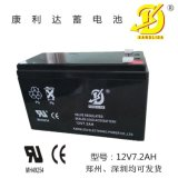 商场门禁用康利达12V7.2AH蓄电池 不漏酸液