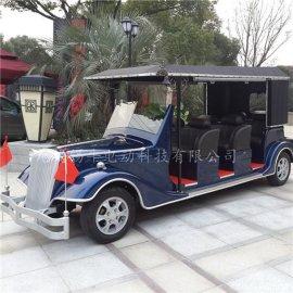 供應無錫6座電動老爺車,貴賓接待遊覽車,房產看房車