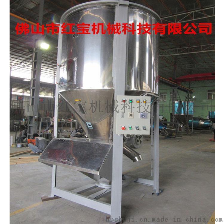 ABS塑料搅拌干燥机厂家直销