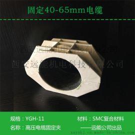 户外高压杆电缆夹子描述|绝缘性能优异电缆固定夹具种类