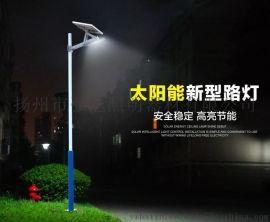 扬州弘旭销售太阳能路灯户外灯防水灯3米太阳能灯超亮挑臂LED路灯
