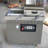 500型全自动食品大米砖熟食粽子真空包装机抽真空机封口机商用干湿两用